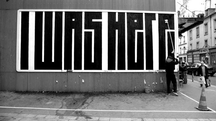 iwashere 782937 - What Does Your Digital Graffiti Look Like?